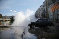 Гейзер на ул. Бундурина, Фото: 12