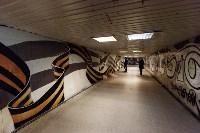 Граффити в подземном переходе на ул. Станиславского/2. 14.04.2015, Фото: 15