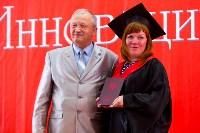 Вручение дипломов магистрам ТулГУ, Фото: 129