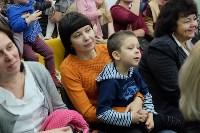 Открытие детского сада №34, 21.12.2015, Фото: 20