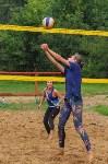 Турнир по пляжному волейболу, Фото: 105