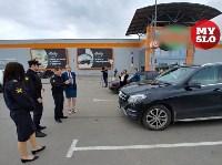 В Туле приставы и налоговики начали искать должников на парковках супермаркетов, Фото: 12