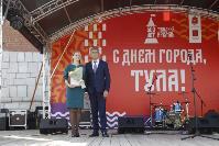 Дмитрий Миляев наградил выдающихся туляков в День города, Фото: 72