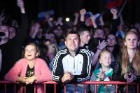 Матч Россия – Хорватия на большом экране в кремле, Фото: 127