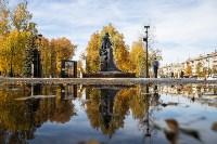 Золотая осень в Туле-2019, Фото: 75