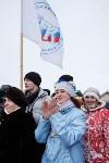 На Куликовом поле отпраздновали День защитника Отечества, Фото: 88