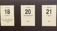 Выставка в галерее Ясная Поляна, Фото: 15