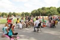 Фестиваль йоги в Центральном парке, Фото: 31