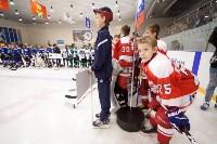 Хоккейный турнир EuroChemCup, Фото: 155