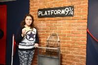 Клаустрофобия: Платформа 9¾, Фото: 14
