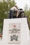 Памятник воинам-автомобилистам. Возвращение. 18.08.2015, Фото: 16
