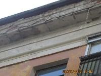 Аварийный фасад в центре Тулы, Фото: 7