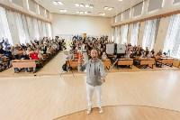 Гендиректор «Билайн» рассказал тульским студентам об успехе, Фото: 74