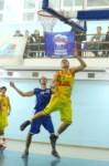 Баскетбол. , Фото: 30