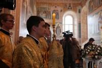 Освящение храма Дмитрия Донского в кремле, Фото: 18