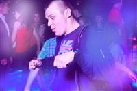 Сity Of Trance в Туле, Фото: 28