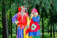 День рождения Белоусовского парка, Фото: 4