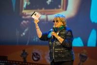 Алла Сурикова в Туле, Фото: 22