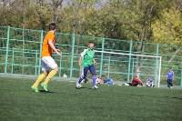 Групповой этап Кубка Слободы-2015, Фото: 341