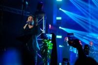 Концерт Димы Билана в Туле, Фото: 69