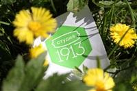 """""""Весна 1913"""", команда Все правильно сделал, Фото: 17"""
