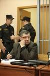 Суд по делу Дудки, 16 июля 2013 г., Фото: 6