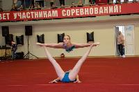 Спротивная акробатика, Фото: 78