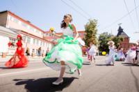 Парад невест-2014, Фото: 72