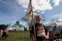 637-я годовщина Куликовской битвы, Фото: 220
