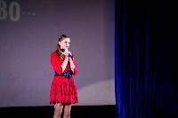 Кастинг на Мисс Студенчество 2016, Фото: 108