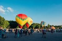 125-летие Центрального парка в Туле, Фото: 93