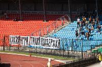 """Матч """"Арсенал"""" - """"Тамбов"""" 11.07.2020, Фото: 45"""