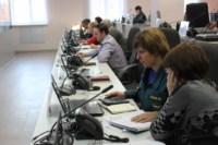 Всероссийская тренировка по ГО в Туле, Фото: 30
