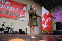 День Победы - 2021 в тульских парках, Фото: 40
