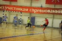 Чемпионат Тульской области по мини-футболу., Фото: 49