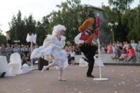 """Открытие """"Театрального дворика-2014"""", Фото: 82"""
