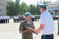 Тульские десантники отметили День ВДВ, Фото: 47