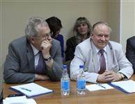 Заседание Координационного совета председателей судов, Фото: 15