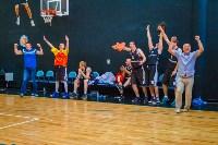 Баскетболисты «Новомосковска» поборются за звание лучших в России, Фото: 52