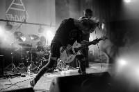 Рок-группа «Радио точка», Фото: 2