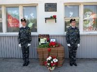 Центру образования №45 присвоено имя Героя Советского Союза Николая Прибылова, Фото: 12