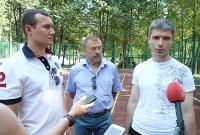 Андрианов на ледовой арене и в Пролетарском парке. 8.08.2015, Фото: 5