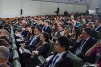Гайдаровский форум-2015, Фото: 2