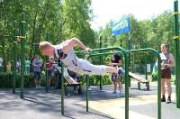 Соревнования по воркауту от ЛДПР, Фото: 42