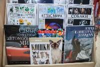 "Акции в магазинах ""Букварь"", Фото: 37"