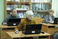 Второй центр обучения пенсионеров компьютерной грамотности. 21.05.2015, Фото: 5