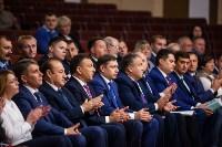 Тульская городская Дума шестого созыва начала свою работу, Фото: 6