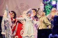 Битва Дедов Морозов и огненное шоу, Фото: 15