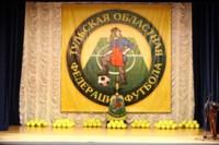 Награждение лучших футболистов Тульской области., Фото: 5