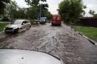 Потоп в Заречье 30 июня 2016, Фото: 31